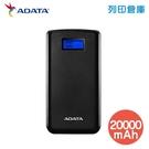 威剛 ADATA S20000D 20000mAh 薄型行動電源 時尚黑