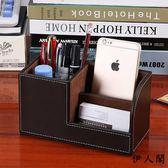 文具收納盒辦公室桌面裝筆筒多功能