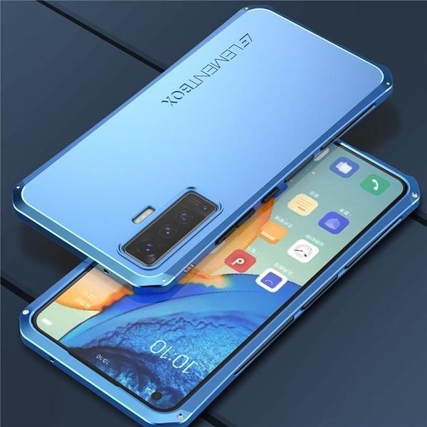 VIVO X50 / X50 Pro 金屬手機殼 SOLACE TPU 金屬邊框 個性創意保護套