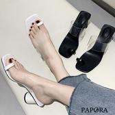 PAPORA夾腳透明粿套平底休閒跟鞋高涼鞋KK768黑 / 白