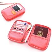 證件收納包護照包機票夾保護套女旅行收納卡包出國多功能袋證件包護照夾京都3C