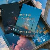 30張明信片盒裝梵高可愛禮物留言卡片生日祝福賀卡【倪醬小鋪】