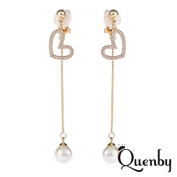 Quenby 小清新微鑲鑽愛心長款珍珠耳環/無耳洞耳夾