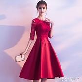 結婚敬酒服新娘晚禮服平時可穿2020新款酒紅色孕婦連衣裙小個子女 NMS蘿莉新品