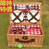 野餐籃 餐具組合-戶外保溫保冷四人份郊遊用品68e28【時尚巴黎】