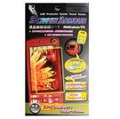 手機專用保護貼-亮面