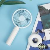 小風扇-手持小型迷你usb可充電隨身便攜式學生宿舍超靜音手拿小電風扇     汪喵百貨