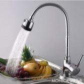 廚房水龍頭洗臉盆冷熱 洗菜盆水龍頭水槽洗碗池萬向可旋轉 莫妮卡小屋