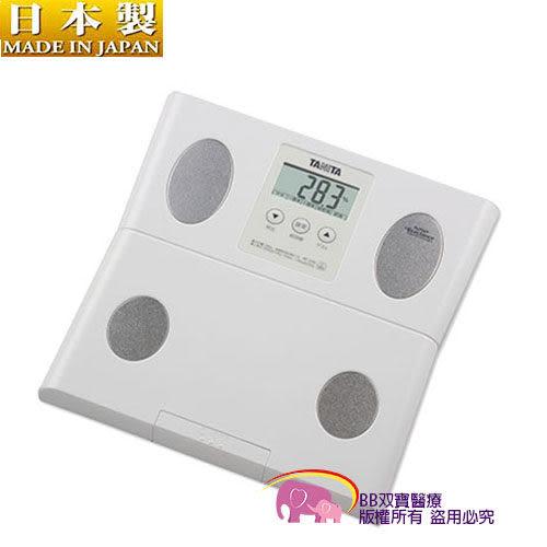 【贈好禮】塔尼達 體脂肪計 TANITA 體脂計 BF049WH BF-049 BF049