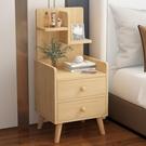 床頭櫃 床頭櫃置物架現代簡約床邊小櫃子北歐臥室小型多功能書架儲物櫃 2021新款