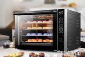 UKOEO猛犸象J6050商用烤箱家用烘焙全自動大容量風爐電烤箱DE6040 魔方數碼館igo