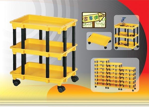 [ 工具車達人] 台灣KTL- WH-3549-3  三層多功能物料架(附輪)工具車 - 特價