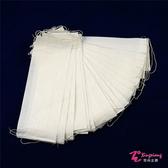 Xingxiang形向 美容 紙口罩 (約100入/包) Q-71-1(改袋裝出貨)