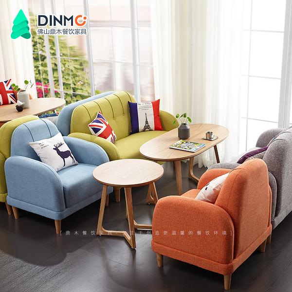 Z-咖啡廳布藝沙發 奶茶店冷飲咖啡店沙發 西餐廳主題餐廳餐桌椅組合(單人沙發)