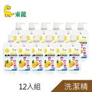 東龍冷壓檸檬濃縮洗潔精12入組(TL-B346x12)