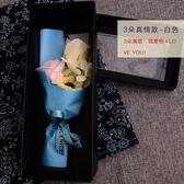 520情人節仿真玫瑰花束禮盒送女生表白生日浪漫禮物99朵香肥皂花【免運直出】