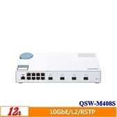 QNAP 威聯通 QSW-M408S 12埠 L2 Web管理型 10GbE 交換器