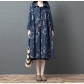 漂亮小媽咪 翻領 洋裝【D2228】 字母 藏青 文藝 長袖 寬鬆 洋裝 襯衫洋裝 孕婦裝 []