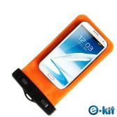 逸奇e-Kit SJ-P068_橘色 5.5吋手機防水袋20米保護套/適用Samsung S5/S4 /HTC M8/Z1/Z2/蝴蝶機/附魔鬼氈臂帶