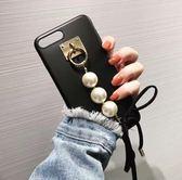 [24hr-現貨快出] 韓版 東大門 珍珠 蝴蝶結 吊墜 蘋果 手機殼 iPhone7 iPhone6 plus i6s i7 軟殼 tpu