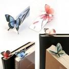 可愛蝴蝶書籤 禮物 創意禮品贈品-艾發現