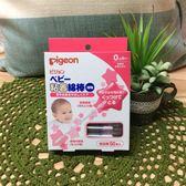 日本 Pigeon 嬰兒含黏性棉棒 沾黏棉花棒 嬰兒棉花棒 日本製-超級BABY