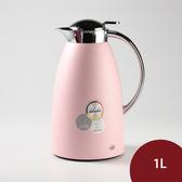 Alfi Gusto 家用保溫水壺 1L 粉紅色