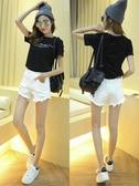 牛仔短褲女外穿韓版百搭寬鬆高腰顯瘦白色破洞熱褲潮  茱莉亞
