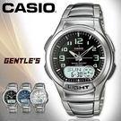 CASIO 卡西歐手錶專賣店 AQ-180WD-1B 男錶 雙顯錶 黑面 不繡鋼錶帶 計時器 10年電池 貪睡 LED 電子照明