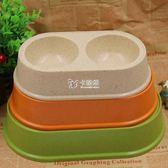 寵物用品食盆貓糧餐具泰迪狗狗飯盒防滑雙碗喝水吃飯兩用   卡菲婭