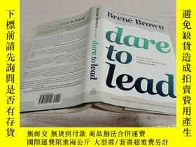 二手書博民逛書店Brené罕見Brown:Dare to Lead: Brave Work. Tough Conversation
