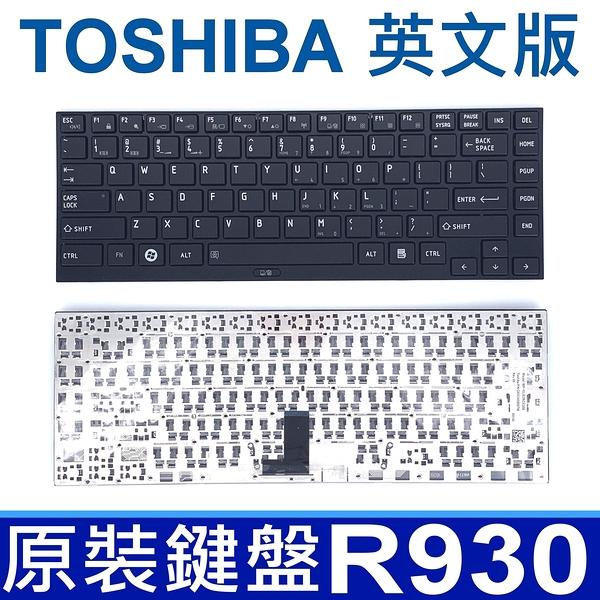 全新品 TOSHIBA R930 英文版 鍵盤 R700 R705 R730 R731 R830 R835 R935