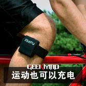 AMPY運動發電充電寶便攜充電寶智慧免充科技充電寶迷你微型充電寶 igo摩可美家