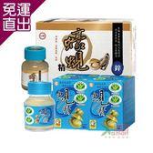 台糖生技 蠔蜆精(24瓶)+原味蜆精(24瓶)62毫升/瓶;48瓶/箱【免運直出】