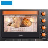 電烤箱家用烘焙多功能全自動迷你小型烤箱蛋糕大容量電烤箱家用烘   潮流衣舍