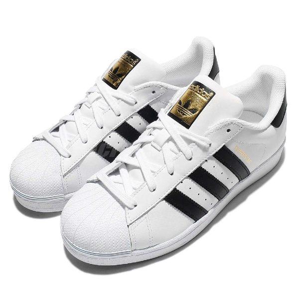 adidas 休閒鞋 Superstar 白 黑 基本款 金標 小白鞋 女鞋 男鞋 運動鞋【PUMP306】C77124