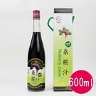張媽媽-無糖桑椹汁600ml...