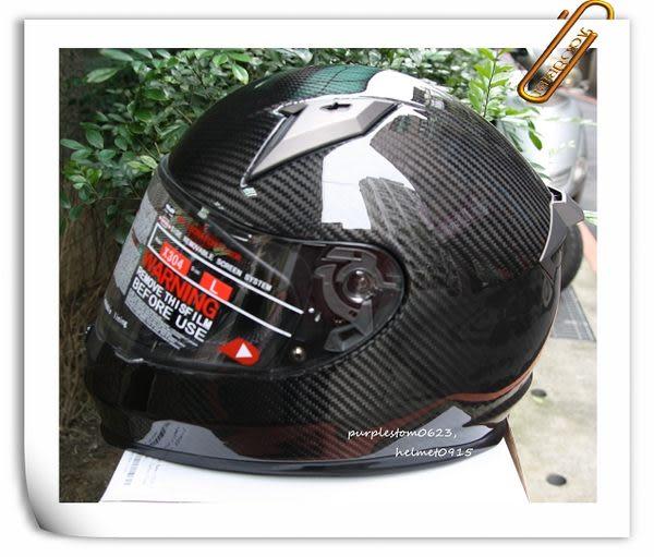 林森●碳纖維全罩安全帽,X304,卡夢,超輕量~