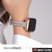尼龍創意細表帶1/2/3/4代蘋果手表錶帶applewatch表帶【探索者戶外生活館】