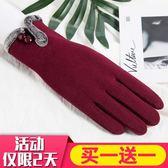 手套女冬保暖觸屏春秋冬季韓版學生甜美可愛加絨加厚女士手套騎車