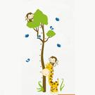 身高尺『長頸鹿身高壁貼』可愛動物身高尺壁貼 Loxin