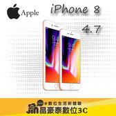 台南 晶豪泰 實體店面 Apple iPhone 8 I8 iPhone8 空機 64G 來店免卡分期 請先洽詢貨況