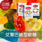 【豆嫂】美國零食 艾爾巴 多種造型軟糖(小熊/蝴蝶/小蟲)