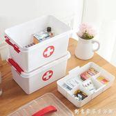 居家家 手提雙層醫藥箱家庭用小藥箱 家用藥品收納箱急救箱箱 創意家居生活館