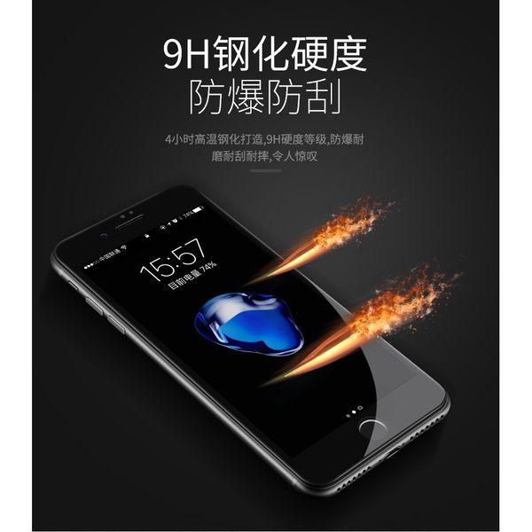 三星 J7 Pro J730 鋼化膜 5D曲面全屏覆蓋 手機保護膜 硬邊 弧邊曲屏 滿版 螢幕保護貼 玻璃貼 防爆膜