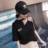 ins超火的上衣短袖女2021新款韓版寬鬆bf體恤夏季韓范學生黑色t恤