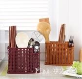 家用筷子簍平放筷子收納盒塑料瀝水架勺子叉置物架廚房筷籠筷子筒 JY8126【pink中大尺碼】
