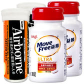 Schiff-Move Free益節加強型迷你錠30錠+Airborne十種維生素發泡錠(香橙)10錠(各2瓶)