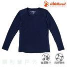 荒野WILDLAND 兒童 Highest 彈性立領保暖衣 深藍色 H2660 排汗快乾 衛生衣 內衣 發熱衣 OUTDOOR NICE