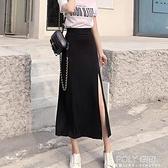 黑色側邊開叉半身裙女薄款莫代爾長款韓國復古高腰a字型長裙 poly girl